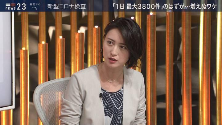 2020年02月25日小川彩佳の画像05枚目