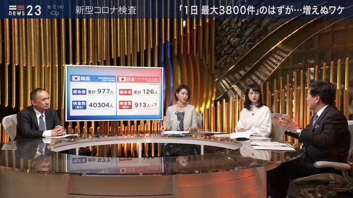 2020年02月25日小川彩佳の画像06枚目