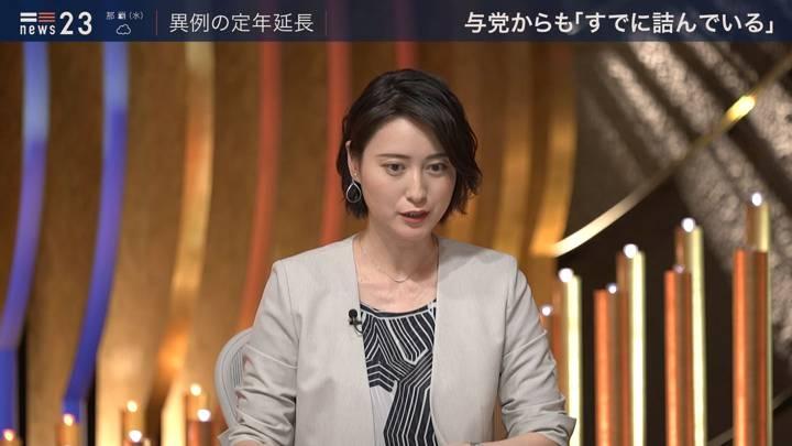 2020年02月25日小川彩佳の画像09枚目