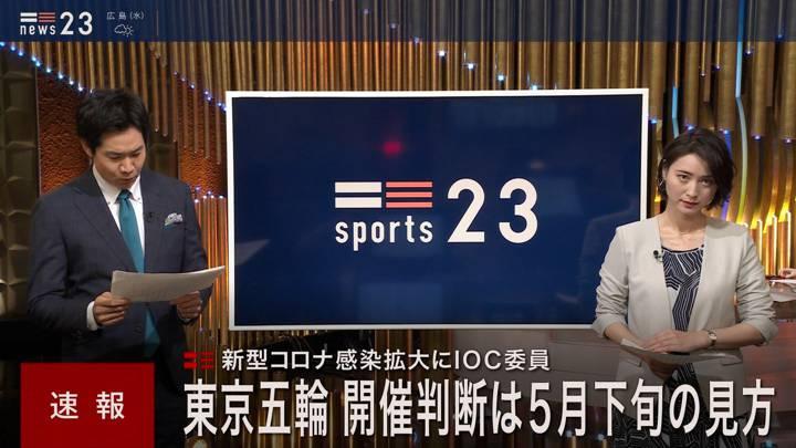 2020年02月25日小川彩佳の画像14枚目