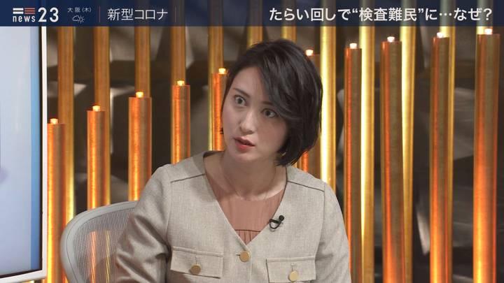 2020年02月26日小川彩佳の画像03枚目