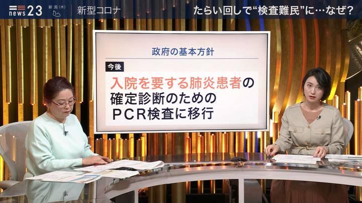 2020年02月26日小川彩佳の画像04枚目
