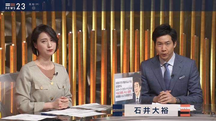 2020年02月26日小川彩佳の画像05枚目