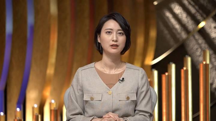 2020年02月26日小川彩佳の画像09枚目