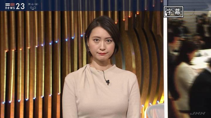 2020年02月27日小川彩佳の画像01枚目