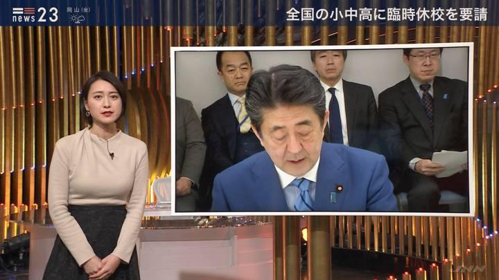 2020年02月27日小川彩佳の画像03枚目