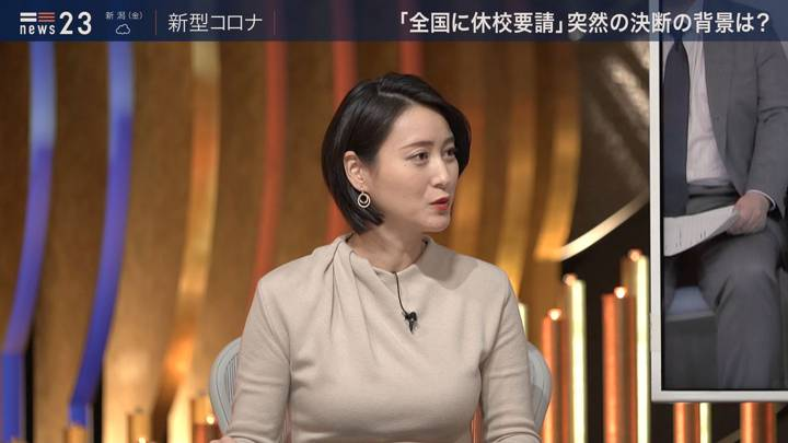 2020年02月27日小川彩佳の画像05枚目