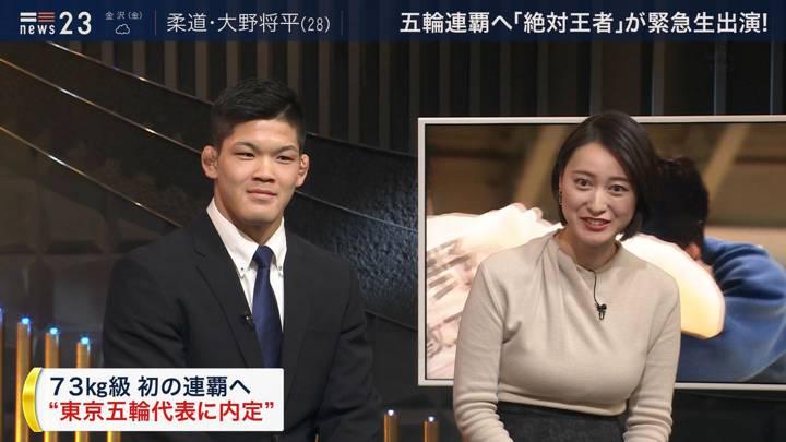 2020年02月27日小川彩佳の画像13枚目