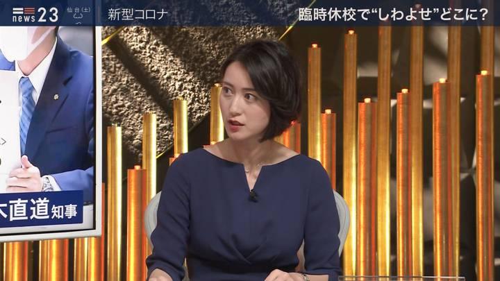 2020年02月28日小川彩佳の画像03枚目