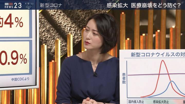 2020年02月28日小川彩佳の画像06枚目