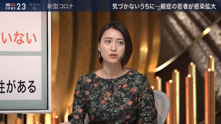 2020年03月02日小川彩佳の画像03枚目