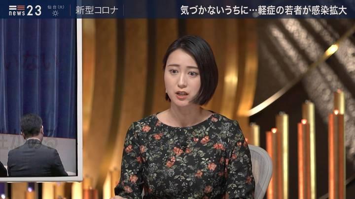 2020年03月02日小川彩佳の画像04枚目
