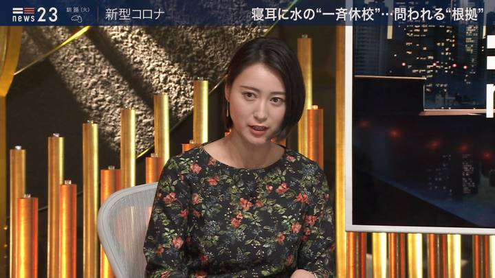 2020年03月02日小川彩佳の画像06枚目