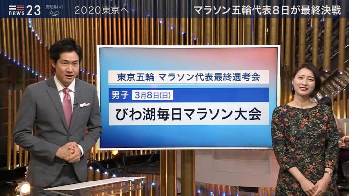 2020年03月02日小川彩佳の画像08枚目
