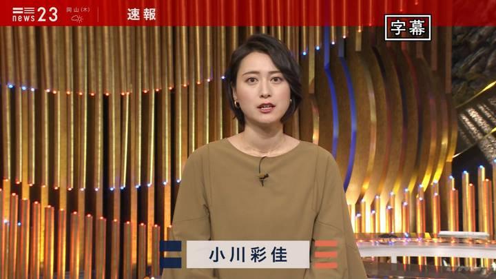 2020年03月04日小川彩佳の画像02枚目