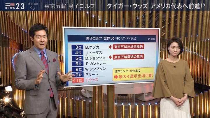 2020年03月04日小川彩佳の画像13枚目