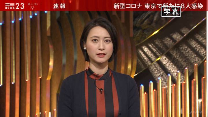 2020年03月05日小川彩佳の画像01枚目