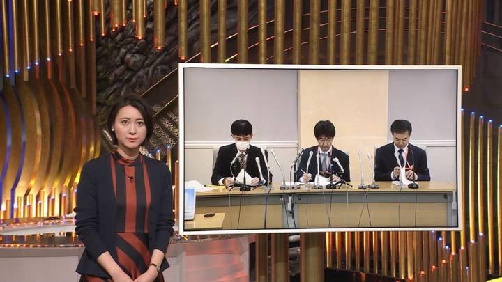 2020年03月05日小川彩佳の画像04枚目