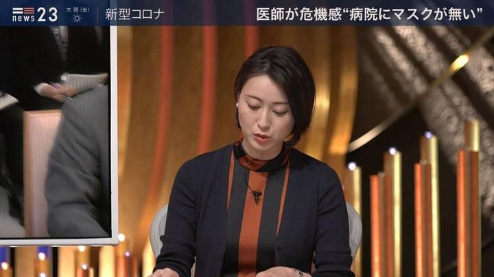 2020年03月05日小川彩佳の画像05枚目