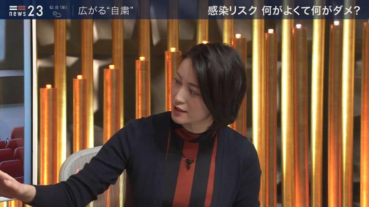 2020年03月05日小川彩佳の画像10枚目