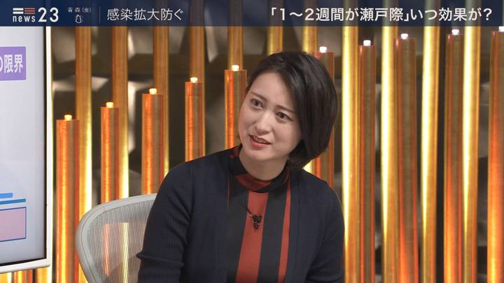 2020年03月05日小川彩佳の画像11枚目