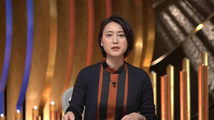 2020年03月05日小川彩佳の画像13枚目