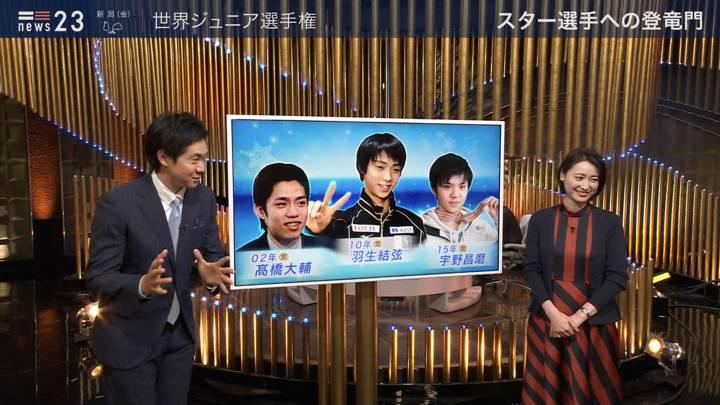 2020年03月05日小川彩佳の画像15枚目