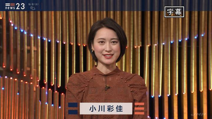 2020年03月06日小川彩佳の画像01枚目