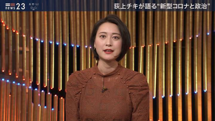 2020年03月06日小川彩佳の画像04枚目