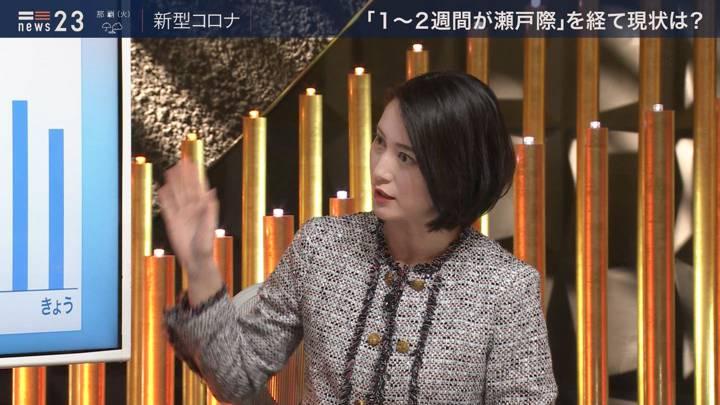 2020年03月09日小川彩佳の画像03枚目