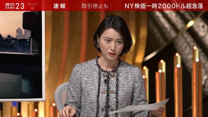 2020年03月09日小川彩佳の画像04枚目