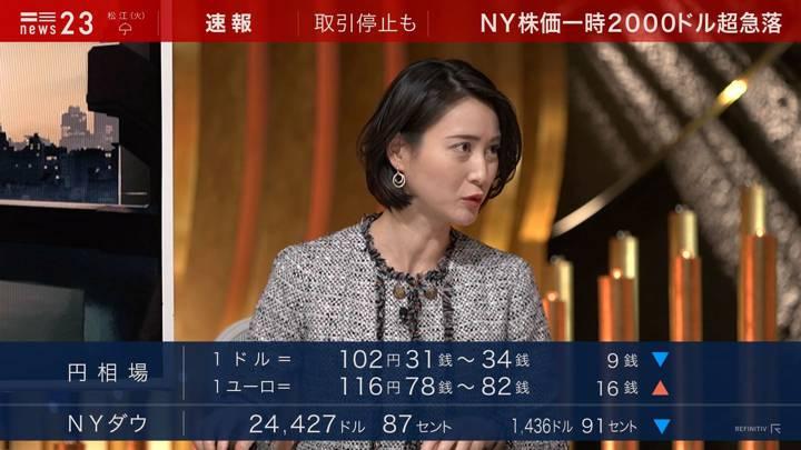 2020年03月09日小川彩佳の画像05枚目