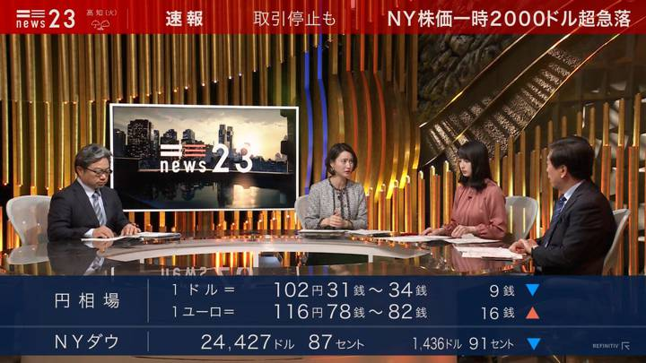 2020年03月09日小川彩佳の画像06枚目