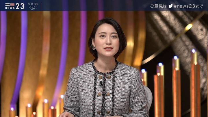 2020年03月09日小川彩佳の画像11枚目