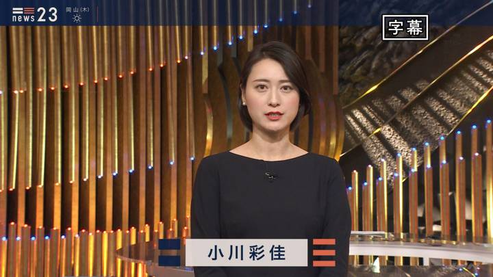 2020年03月11日小川彩佳の画像01枚目