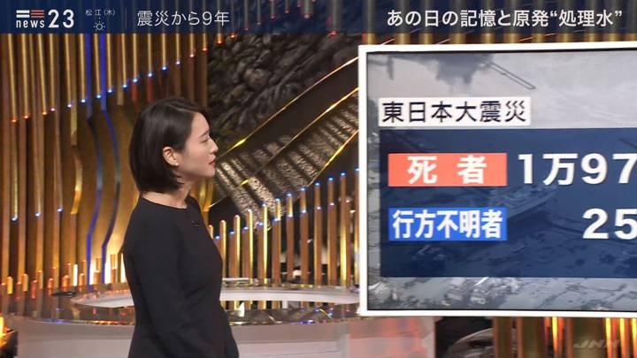 2020年03月11日小川彩佳の画像02枚目