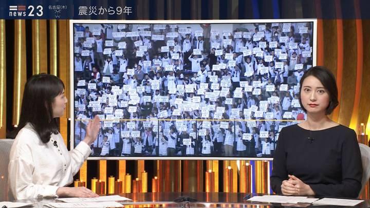 2020年03月11日小川彩佳の画像15枚目