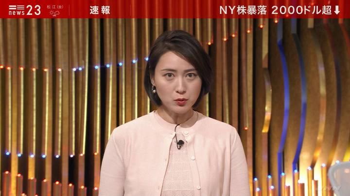 2020年03月12日小川彩佳の画像02枚目