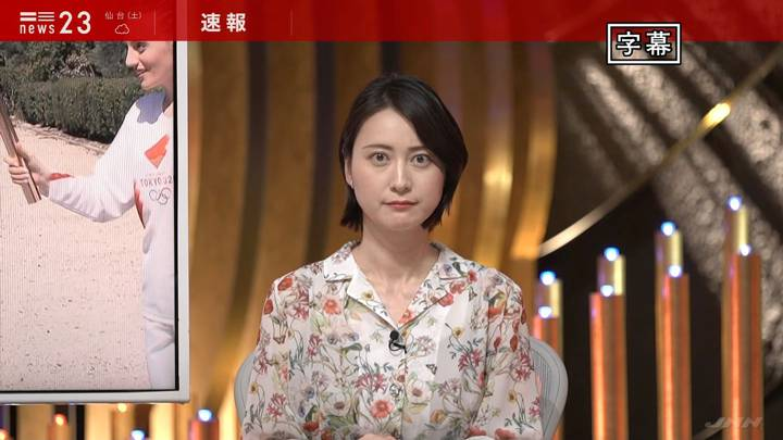 2020年03月13日小川彩佳の画像01枚目