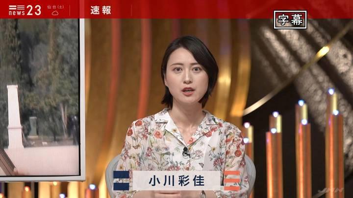 2020年03月13日小川彩佳の画像02枚目