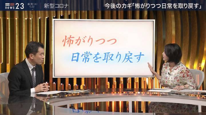 2020年03月13日小川彩佳の画像07枚目