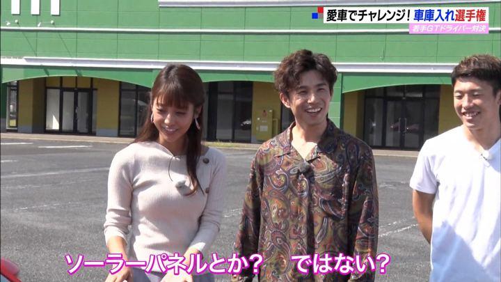 2019年10月13日岡副麻希の画像14枚目