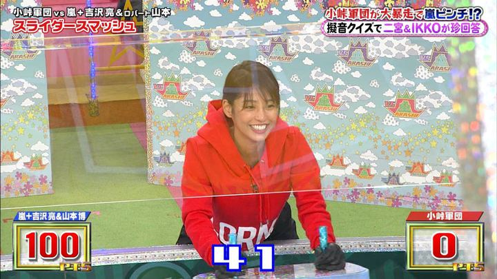 2019年10月17日岡副麻希の画像13枚目