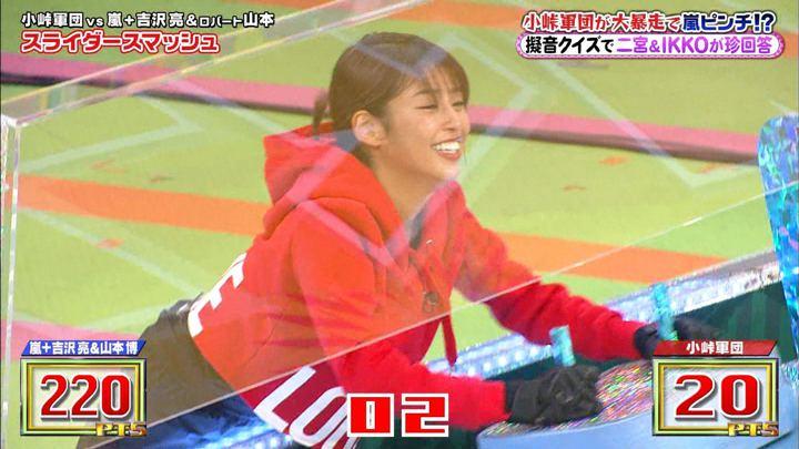 2019年10月17日岡副麻希の画像14枚目