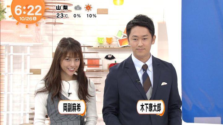 2019年10月26日岡副麻希の画像01枚目