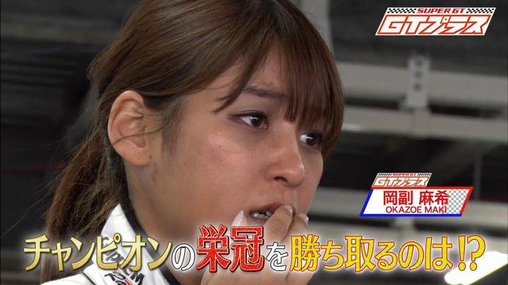 2019年10月27日岡副麻希の画像02枚目