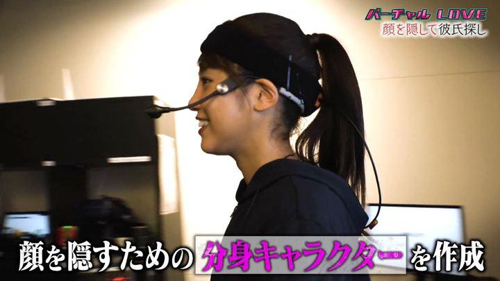 2019年11月02日岡副麻希の画像08枚目
