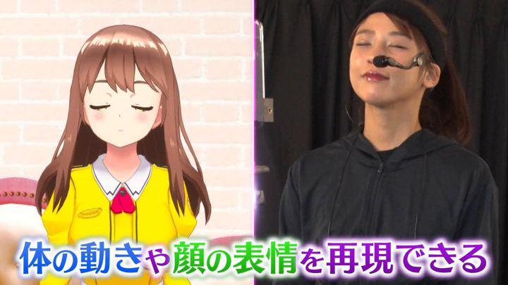 2019年11月02日岡副麻希の画像12枚目