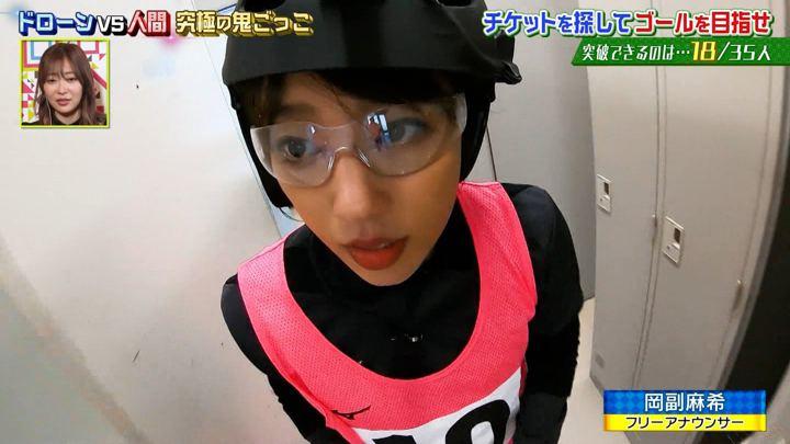 2019年11月08日岡副麻希の画像03枚目