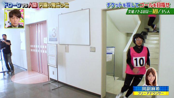 2019年11月08日岡副麻希の画像05枚目